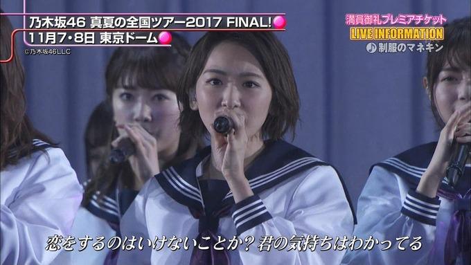 CDTV 東京ドーム 乃木坂46 (15)