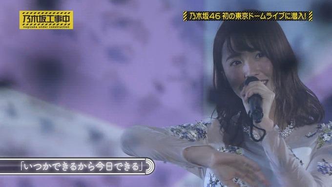 乃木坂工事中 鍋女王決定戦⑩ (54)