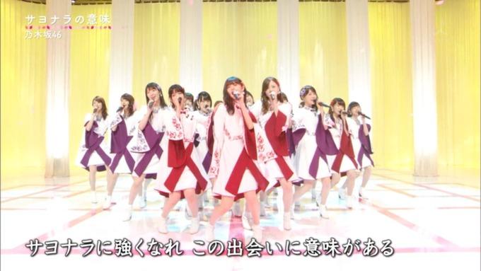 卒業ソング カウントダウンTVサヨナラの意味 (116)
