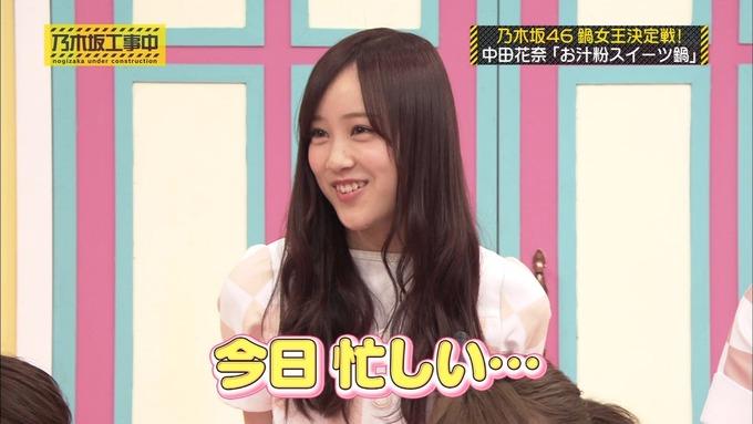 乃木坂工事中 鍋女王決定戦2⑯ (7)