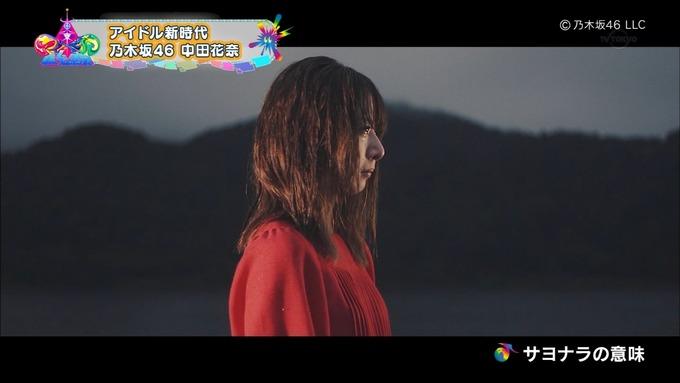 7 東京アイドル戦線 中田花奈 (68)
