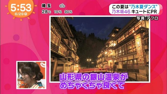 めざましテレビ じゃらん① 乃木坂46 (29)