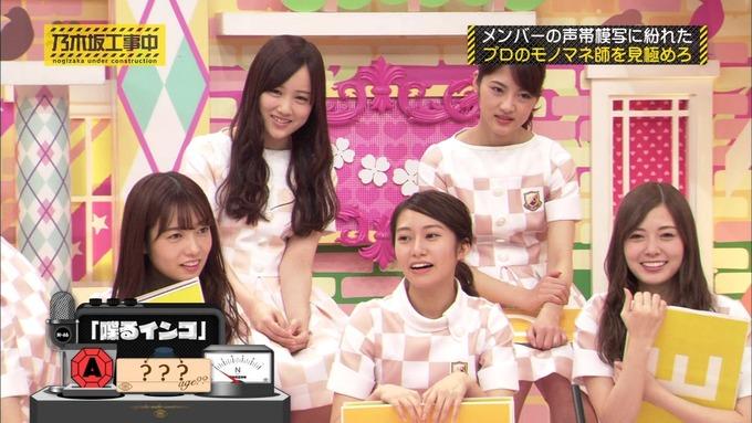 乃木坂工事中 センス見極めバトル⑩ (105)