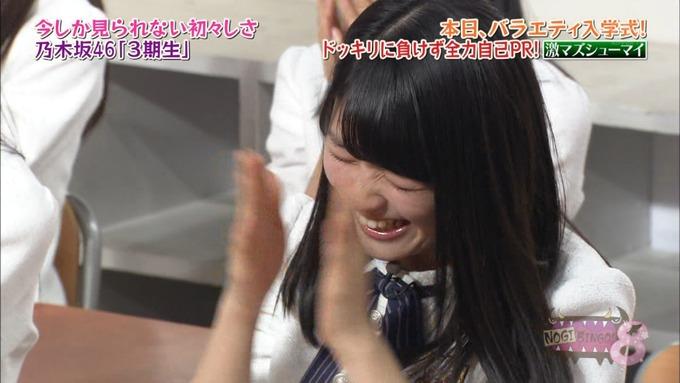 NOGIBINGO8!向井葉月 自己PR (214)