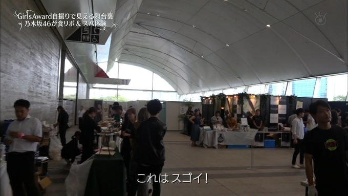 30 めざましテレビ GirlsAward  A (31)