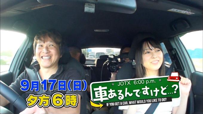 車あるんですけど 予告 鈴木絢音 (6)