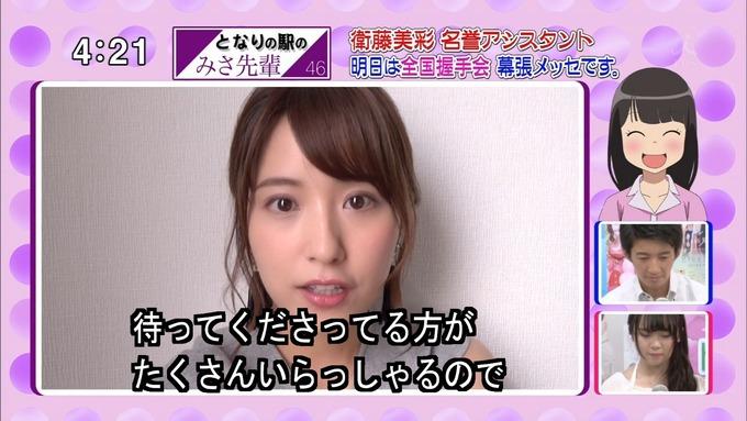 9 開運音楽堂 衛藤美彩 (22)
