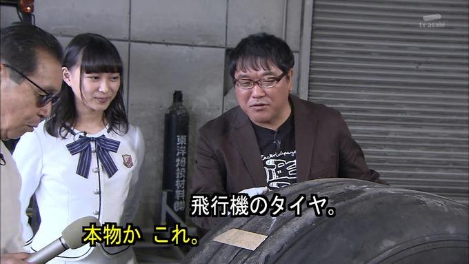 23 タモリ倶楽部 鈴木絢音① (12)