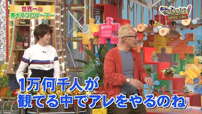 23 笑ってこらえて 齋藤飛鳥 (87)