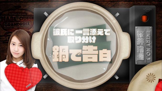 乃木坂工事中 鍋女王決定戦2② (1)