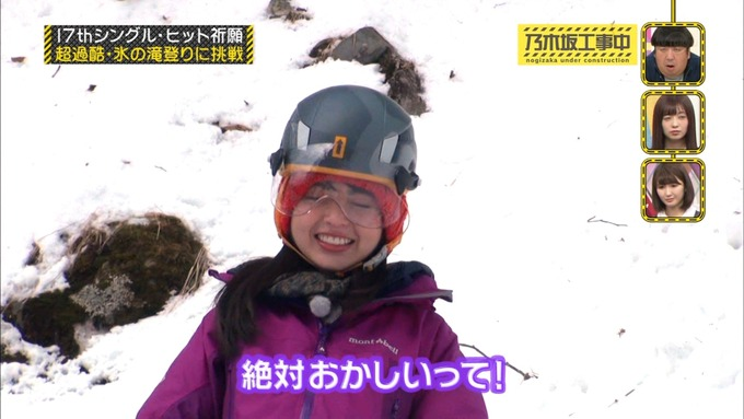 乃木坂工事中 17枚目ヒット祈願 齋藤飛鳥 (8)