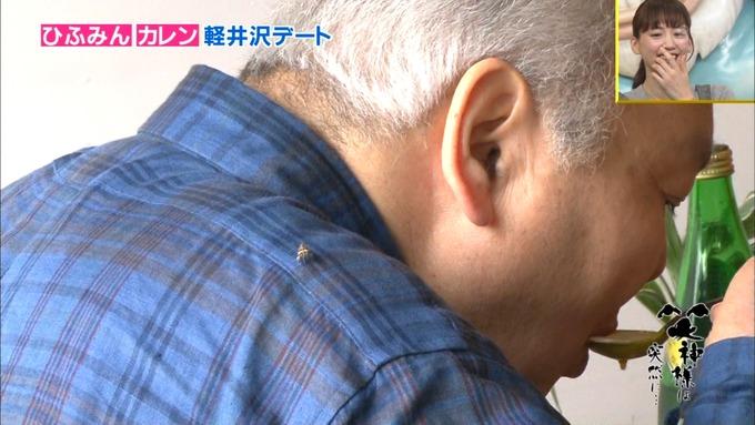 25 笑神様は突然に 伊藤かりん (42)