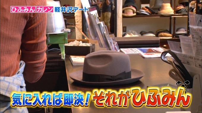 25 笑神様は突然に 伊藤かりん (30)