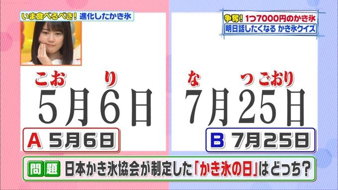 ヒルナンデス 生田絵梨花③ (2)