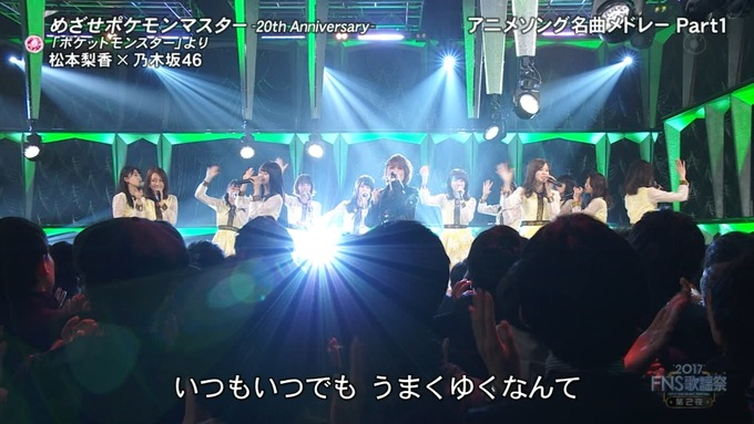 13 FNS歌謡祭 ① (30)
