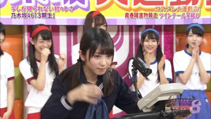 NOGIBINGO8 コスプレ大運動会 山下美月VS与田祐希 (79)