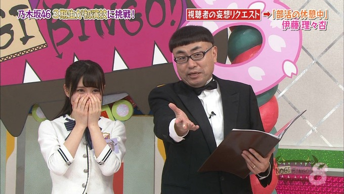 NOGIBINGO8 妄想リクエスト 伊藤理々杏 (58)