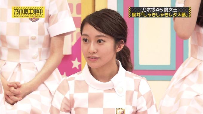 乃木坂工事中 鍋女王決定戦2⑱ (15)