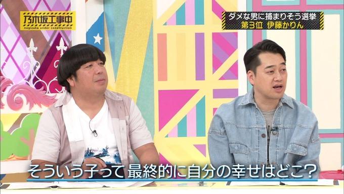 乃木坂工事中 将来こうなってそう総選挙2017⑨ (27)