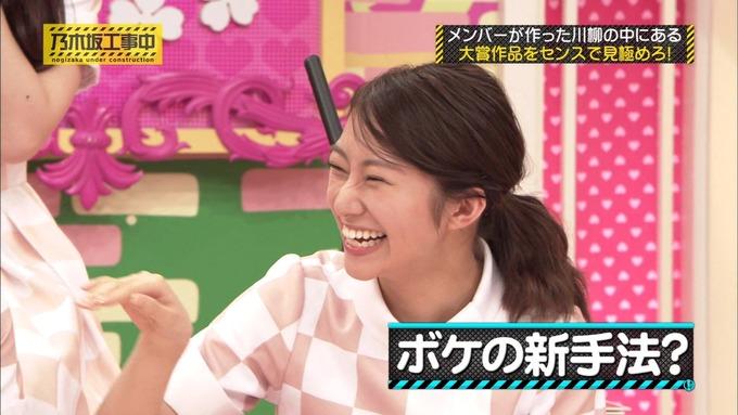乃木坂工事中 センス見極めバトル③ (43)