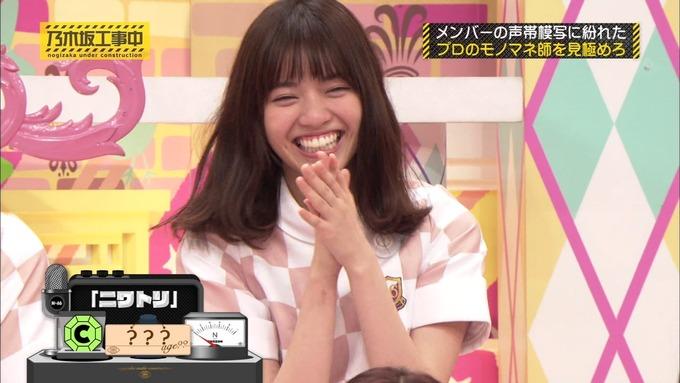 乃木坂工事中 センス見極めバトル⑩ (149)