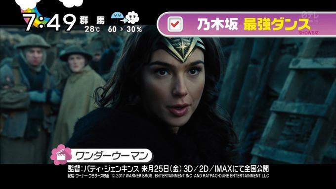 ZIP 女は一人じゃ眠れない MV (3)