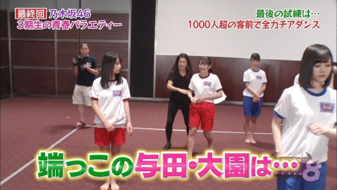NOGIBINGO83期生 最後の試練② (73)