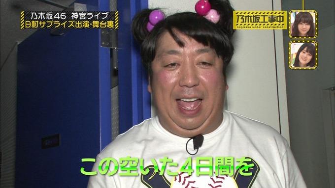 乃木坂工事中 日村密着⑦ (27)