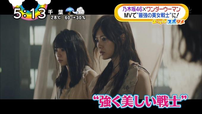 おは4 女は一人じゃ眠れない MV (6)