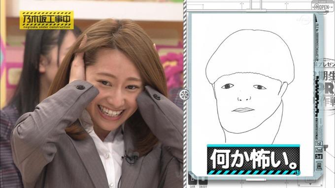 乃木坂工事中 桜井玲香が阪口珠美を紹介 (369)