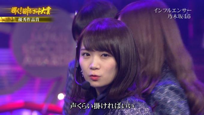 30 日本レコード大賞 乃木坂46 (59)