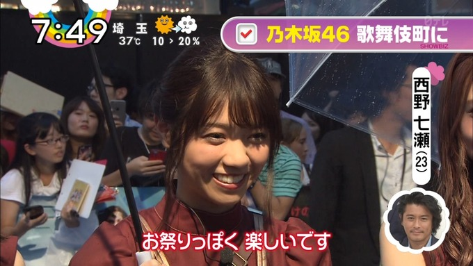 ZIP ワンダーウーマンイベント 乃木坂46 (13)