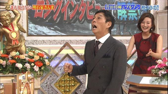 26 誰もしらない明石家さんな 生田絵梨花 (20)