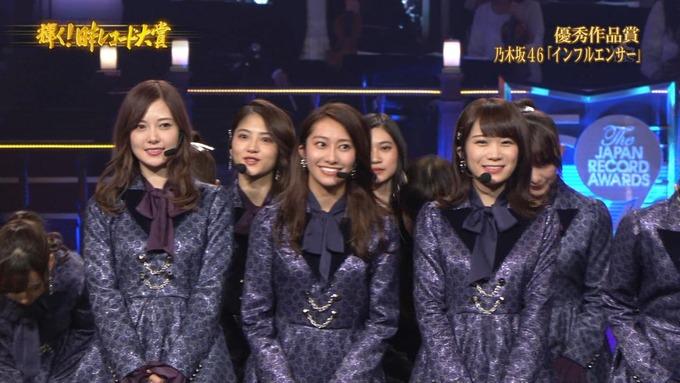 30 日本レコード大賞 乃木坂46 (28)