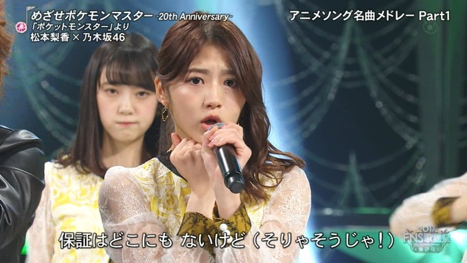 13 FNS歌謡祭 ① (55)