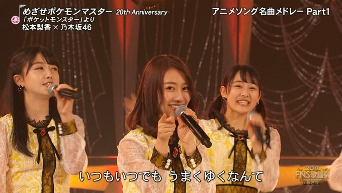 13 FNS歌謡祭 ① (29)