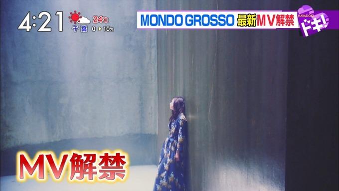 はやドキ齋藤飛鳥 惑星タラントMV解禁 (7)