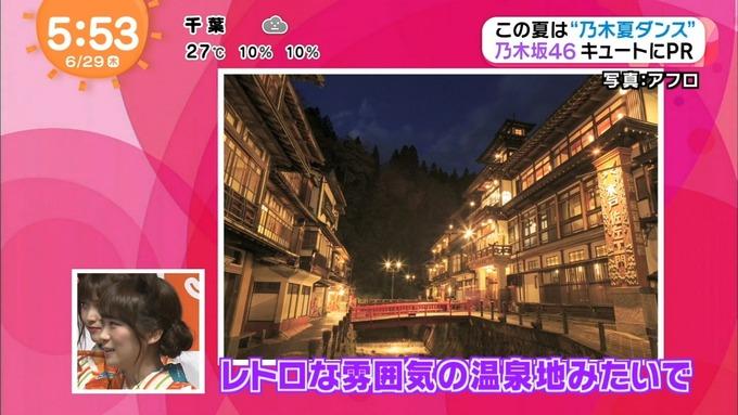 めざましテレビ じゃらん① 乃木坂46 (31)