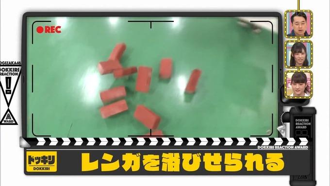【乃木坂工事中】若月佑美『ビックリリアクション大賞』 (3)