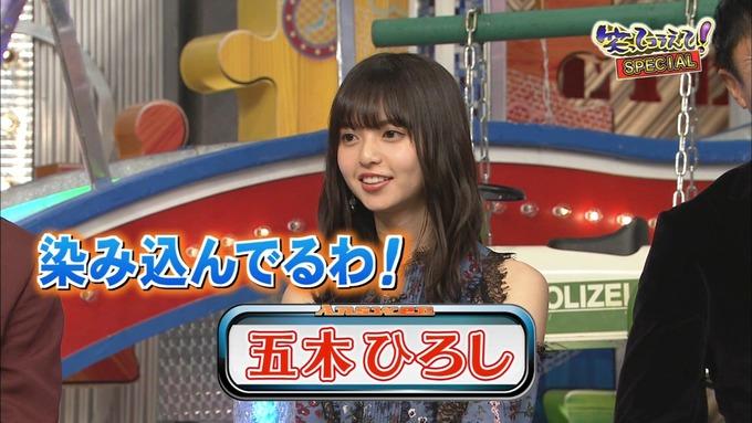 23 笑ってこらえて 齋藤飛鳥 (10)
