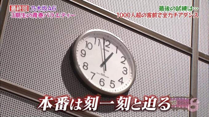 NOGIBINGO83期生 最後の試練③ (19)