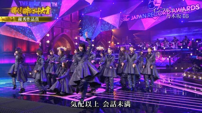 30 日本レコード大賞 乃木坂46 (73)