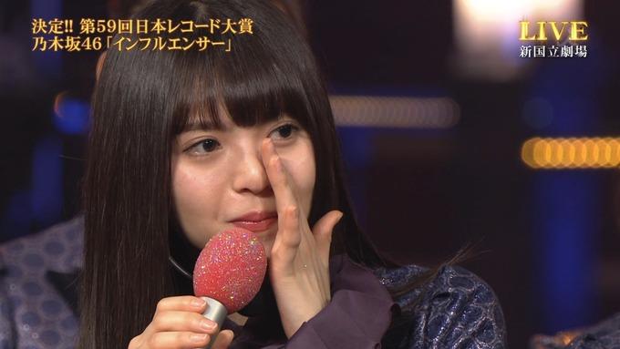 30 日本レコード大賞 受賞 乃木坂46 (80)