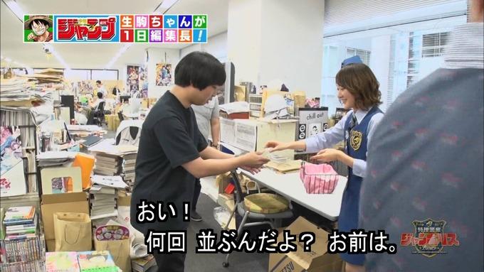 29 ジャンポリス 生駒里奈① (38)