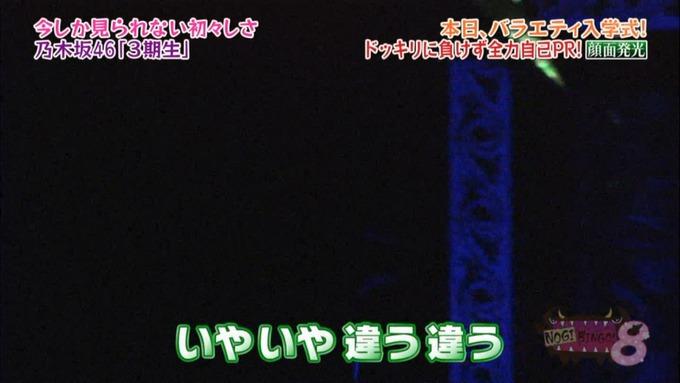 NOGIBINGO8 佐藤楓 自己PR (64)