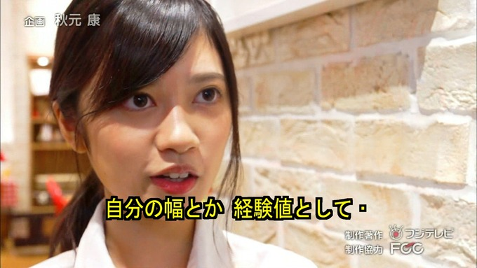 19 My first baito 寺田蘭世③ (35)