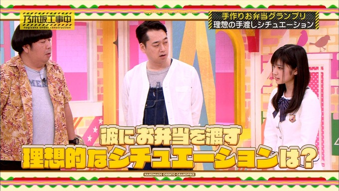 乃木坂工事中 お弁当グランプリ 寺田蘭世② (1)
