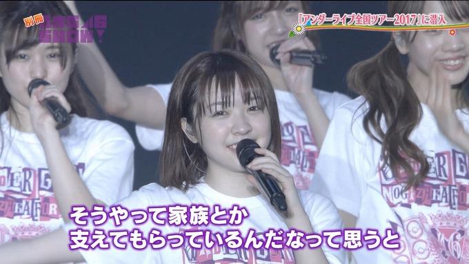 乃木坂46SHOW アンダーライブ (74)