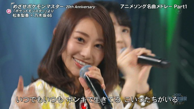 13 FNS歌謡祭 ① (58)