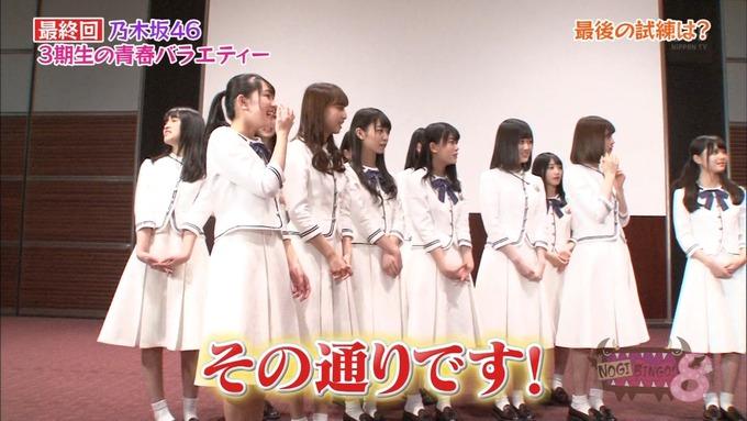 NOGIBINGO83期生 最後の試練① (37)